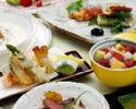 同窓会・クラス会プラン 洋食・中華折衷卓盛料理