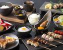 【KIWAMIコース】とりや幸の魅力を満喫!8000円(税込)!京鴨の炙り焼き&比内地鶏の焼き鳥などフルコース仕立ての充実ディナー♪