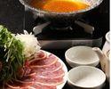 【テーブル席限定】京鴨と妻有そばのお鍋コース