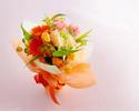 ★【オプション】季節の花束¥3,000(税抜)
