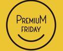 【Premium-Fridayディナー】スイーツ&サンドウィッチビュッフェ ~ホテルでCHA茶CHA~ 大人¥3600 小学生¥2000 幼児(4歳以上)¥900