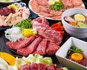 【 プレミアム焼肉食べ放題コース110種 】