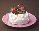 【19:00-20:00】ストロベリー・ショートケーキを予約する