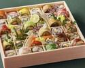【SHARI特製ロール寿司詰め合わせ】36貫