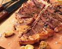 『Tボーンステーキ』の特製BBQコース+2時間飲み放題付き