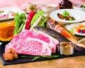 【幸せ祝い膳~松~】A5ランク特選銘柄牛ロース・魚料理他全8品