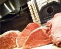 Kobe Beef Course