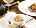 """Pranzo di """"alta qualita"""" ~季節の食材をふんだんに使った上質なランチコース~"""
