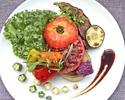 "Menu ""Vegetable""<野菜のフルコース>"