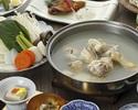 <9月>【昼の部】博多水炊きコース (前菜からデザートまでのコースです)