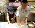 ・・・・・・・ 親子ピザ教室 @Cafe Mugiwara ・・・・・・・