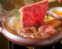 【昼】神戸牛すき焼会席 7,500円 ➡ 5,500円