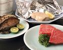 Sazaka的课程(神户牛肉)