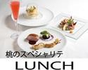 桃のランチコース(2019.7.5~8.15)