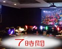 【大画面確約!】《7時間ハニトーパック》大きな画面でDVD/ブルーレイ鑑賞!7時間ソフトドリンク飲み放題+選べるハニトー!
