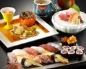 寿司ディナーコース 松月 / しょうげつ