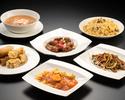 中国料理ディナー プリフィックスメニュー2020