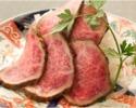 ロースうす焼きセット 160g (神戸ビーフ)