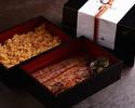 【テイクアウト】「土用の丑の日特別価格」鰻重弁当 Dinner