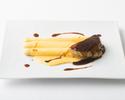 Menu Bourgeois<Dinner>