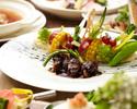 Chef's special –シェフズスペシャル– (鱧の菜園野菜のサンラータン)