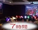 【大画面確約!】<土・日>《7時間ハニトーパック》大きな画面でDVD/ブルーレイ鑑賞!7時間ソフトドリンク飲み放題+選べるハニトー