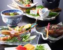 東海道五十七次ディナー
