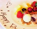 デザート&フルーツの盛り合わせ(1~3名様)