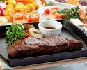 お野菜たっぷり前菜ブッフェ&おいしいパンとスイーツ  300gステーキコース
