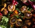 【カラオケルーム テーブル席】 9月「 秋の収穫スイーツブッフェ」