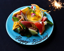 Anniversary Plate ~ small size ~