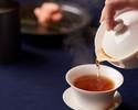 日々是好日 茶点/お茶菓子<点心師 陸のお茶菓子付>