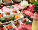 ★早割★極上お肉の贅沢コース 飲み放題付 7,000円(税別)
