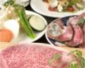 KITANO Course 220g (Kobe Beef)