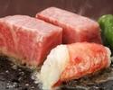 H.Yamagata Beef Steak GOZEN〔Yamagata Beef Special Lunch 〕