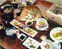 秋の会席料理 10,000円(税別)