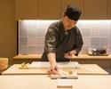 <寿司> 夜のおまかせ握り  15,000円