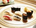 Special selected course(Tou no Tsuki)