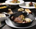 【熟成肉ランチ豪華】熟成葡萄牛ロースステーキ200gがメインのシェフ渾身のフルコース