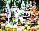 ≪平日昼限定≫【昼飲みパック】3時間アルコール込み120種飲み放題+食事3品+名物ハニトー