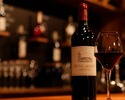 ◆新年会◆【水・木限定★早割り3時間飲み放題】ラクレット&フォンデュのWコースと世界のワインもゆったり3時間飲み放題プラン
