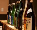 竹コース 8品2時間5000円
