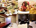 歓送迎会パーティープラン中国料理¥5000