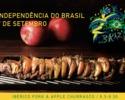 【SPシュラスコ】「ブラジル独立記念」限定プラン イベリコ豚