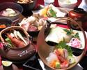 【松茸ごはんと土瓶蒸しの贅沢コース】秋の宴会プラン 葵