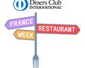 【フランス レストラン ウィーク】ディナー