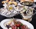 ■牡蠣フルコース(Aプラン)〜プレミアム〜■【牡蠣を気軽に味わう】 飲み放題込み¥4,980 食事代のみ¥3,980(税込)