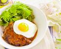 【Lunch】選べるカウカウセット ¥1,990