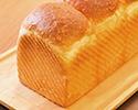 「山型の食パン」 ※20時以降の受取り