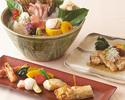 (新)レディーランチ彩(いろどり)(前菜・サラダ・デザート ビュッフェ付) (平日)